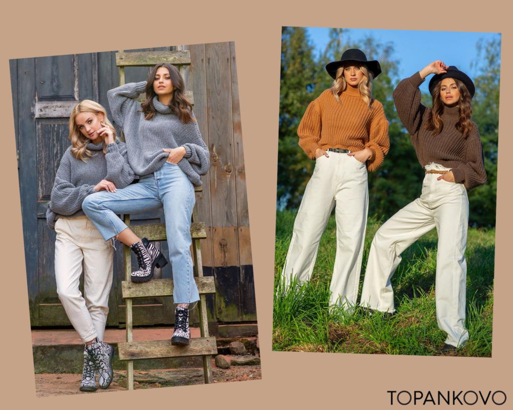Štvrtá jesenná outfit inšpirácia - kombinácia oversized svetra a riflí/nohavíc. Trendy jesen 2021.